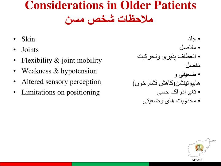 Considerations in Older Patients
