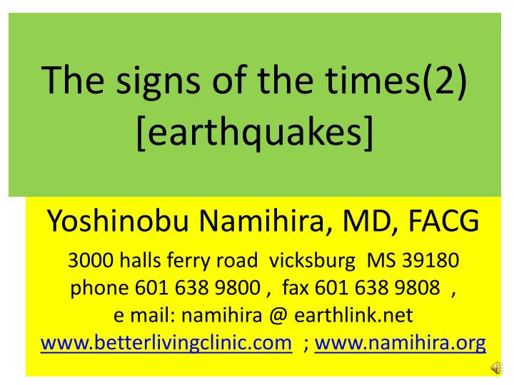 the signs of the times 2 earthquakes n.