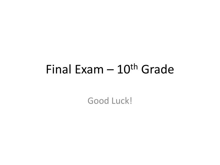 health final exam Standard final exam table there shall be a final examination and/or assessment in every undergraduate course exceptions may be made with the written approval of the department chair or other appropriate unit administrator.