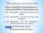 konnektoren und satzstruktur1