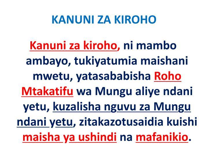 KANUNI ZA KIROHO