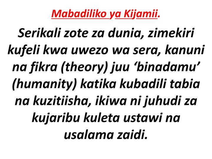 Mabadiliko