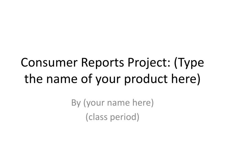 consumer reports project type the name of your product here n.