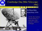 cambridge one mile telescope 1962