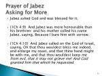 prayer of jabez asking for more