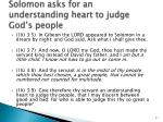 solomon asks for an understanding heart to judge god s people