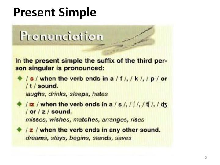 Present Simple vs Present Continuous сравнение и тест