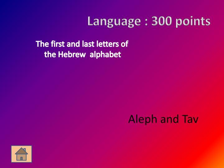 Language :