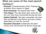 what are some of the main jewish holidays