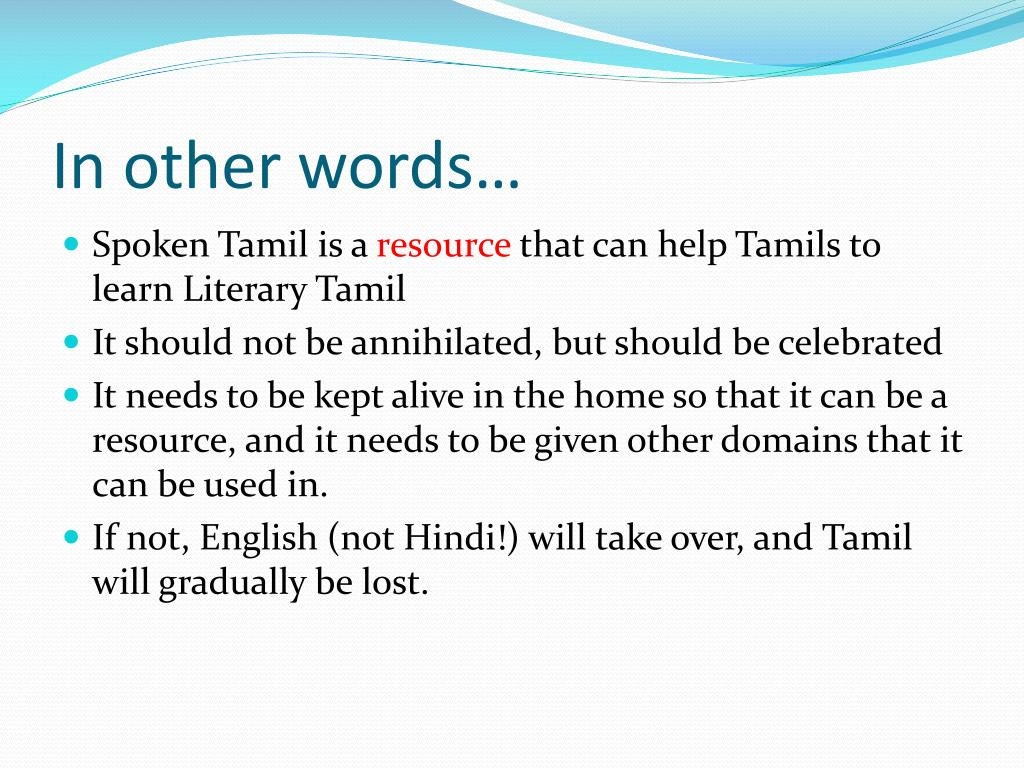 PPT - Tamil: A Family of Languages PowerPoint Presentation
