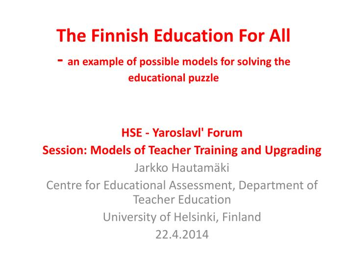 the finnish education for all an example of possible models for solving the educational puzzle n.
