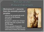 motivations for russian expansion