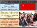 the legacy of peter the great