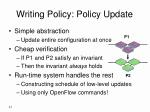writing policy policy update