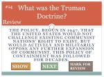 what was the truman doctrine