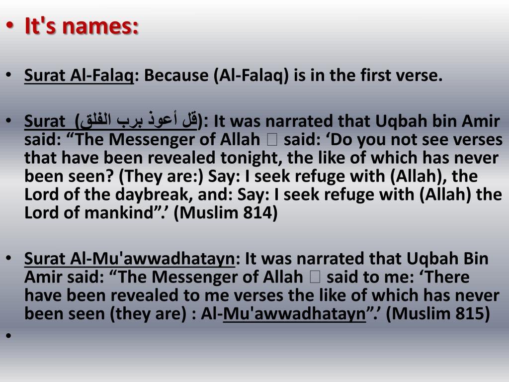 Ppt Surat Al Falaq Powerpoint Presentation Free Download Id 2320090