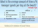 what is the average amount of time a pa teenager spends per day at the beach