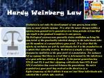 hardy weinberg law