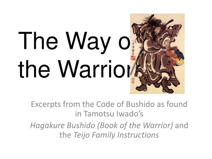 the way of the warrior n.