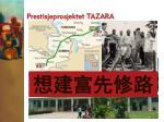 prestisjeprosjektet tazara