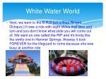 white water world2