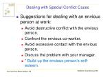 dealing with special conflict cases1