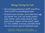 allergy testing for eoe