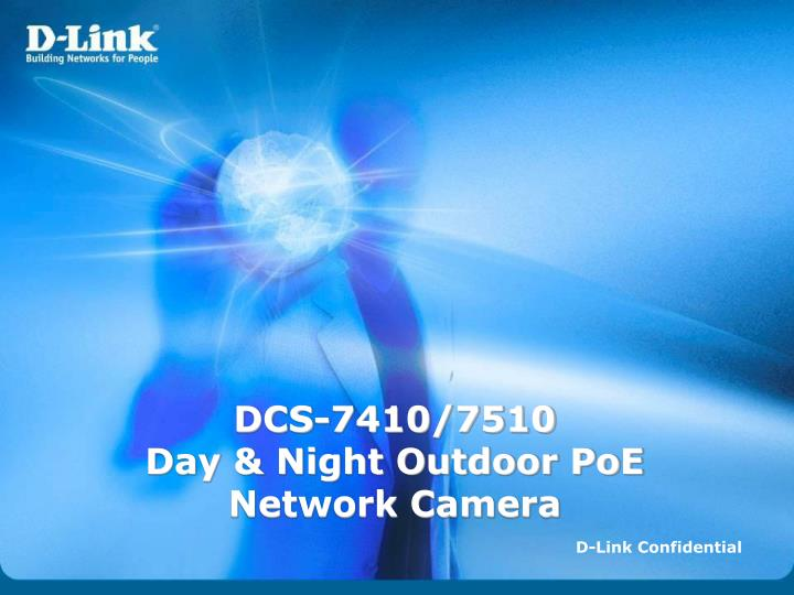 dcs 7410 7510 day night outdoor poe network camera n.