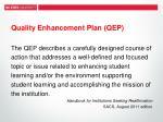 quality enhancement plan qep
