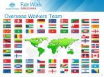 overseas workers team