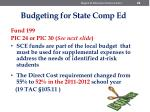 budgeting for state comp ed