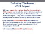 evaluating effectiveness of sce program