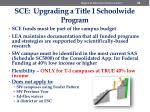 sce upgrading a title i schoolwide program