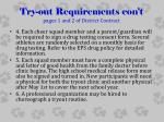 try out requirements con t pages 1 and 2 of district contract