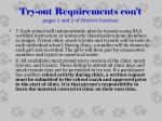 try out requirements con t pages 1 and 2 of district contract1