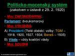 politicko mocensk syst m zakotven v stav z 29 2 1920