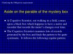 aside on the parable of the mystery box