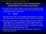 what is assumed in the mental picture explanations of mental scanning