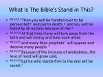 what is the bible s stand in this1
