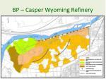 bp casper wyoming refinery1