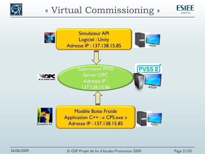 «Virtual