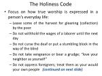 the holiness code