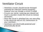 ventilator circuit3