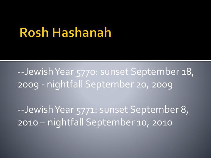 Rosh hashanah1