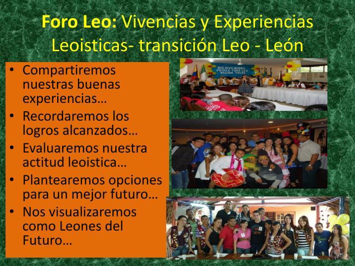 Foro Leo: