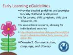 early learning eguidelines