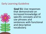 early learning guideline3
