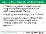 local partners capacity building program