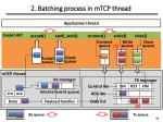 2 batching process in mtcp thread