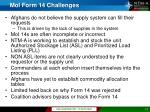 moi form 14 challenges